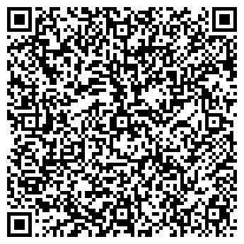 QR-код с контактной информацией организации ДИЗАЙН СИТИ РЕКЛАМНОЕ АГЕНТСТВО ТОО