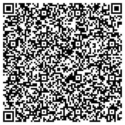 QR-код с контактной информацией организации ООО Единый городской центр правовой помощи