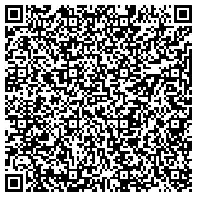 QR-код с контактной информацией организации Юридические секреты