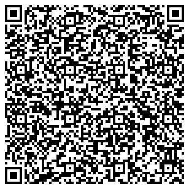 """QR-код с контактной информацией организации Ветеринарная клиника """"Барс"""""""
