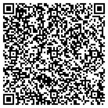 QR-код с контактной информацией организации ООО Кодекс