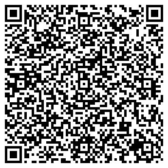 """QR-код с контактной информацией организации ООО ООО """"УчетАнализАудит"""""""