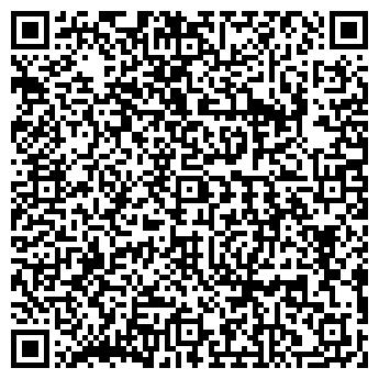 """QR-код с контактной информацией организации ООО """"Амадэус"""""""