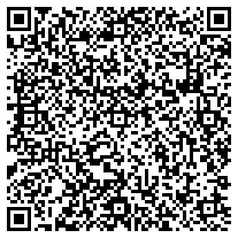 QR-код с контактной информацией организации ООО ДомПерегон