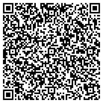 QR-код с контактной информацией организации ООО ДМД-системс