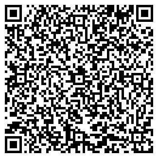 QR-код с контактной информацией организации ХЭЛИЮС