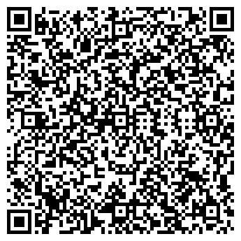 QR-код с контактной информацией организации Dekoshop.kz