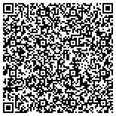 """QR-код с контактной информацией организации Технический центр """"Трейд Ин Кунцев"""""""