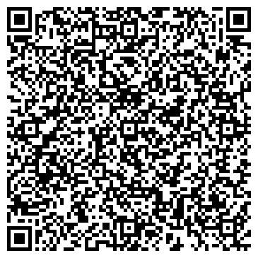 QR-код с контактной информацией организации ООО Геосфера