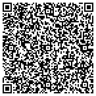 QR-код с контактной информацией организации ООО Ms.Group