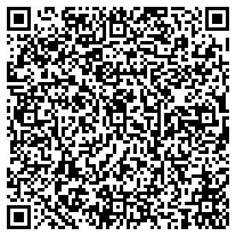 QR-код с контактной информацией организации ООО Лафид