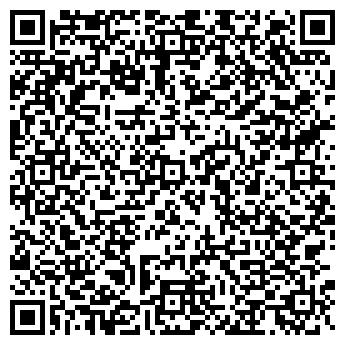QR-код с контактной информацией организации Lumi-Lum