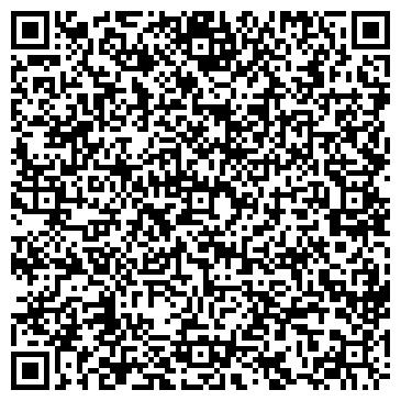 QR-код с контактной информацией организации Мальта-бетон