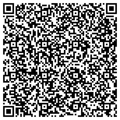 QR-код с контактной информацией организации ООО Юридическая консультация Галиной Натальи