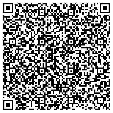 """QR-код с контактной информацией организации Сервисный центр """"Тритон"""" в ТЦ Рио"""