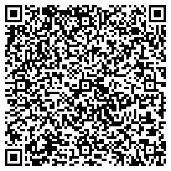 QR-код с контактной информацией организации Орда Курылыс