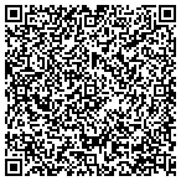 QR-код с контактной информацией организации ГКУ МО ХИМКИНСКИЙ ЦЗН