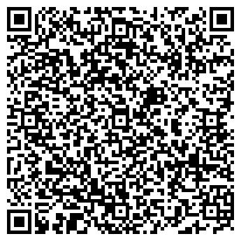 QR-код с контактной информацией организации ГЛОБАЛ ЭКСПРЕСС ТОО