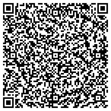QR-код с контактной информацией организации ИП Такси Стайл - Сити