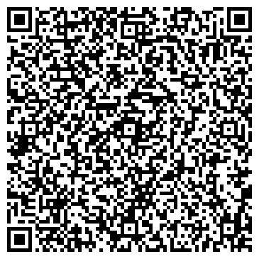 QR-код с контактной информацией организации ООО Денталь Профи