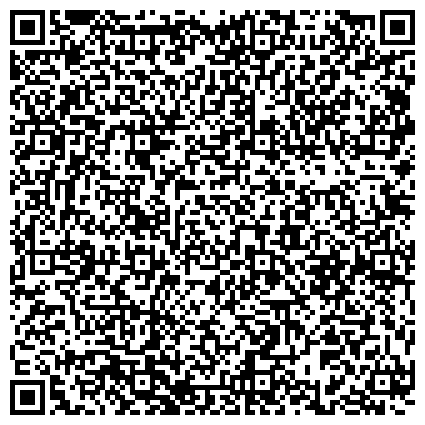 """QR-код с контактной информацией организации Юридический центр защиты прав дольщиков """"Чернобровкина и Ко"""""""