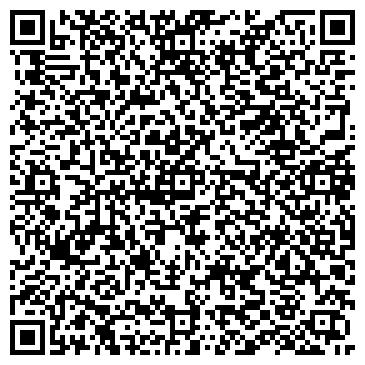 QR-код с контактной информацией организации Lexus Trike