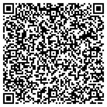 """QR-код с контактной информацией организации НКО НКО ФОНД Доброе Сердце Мира"""""""