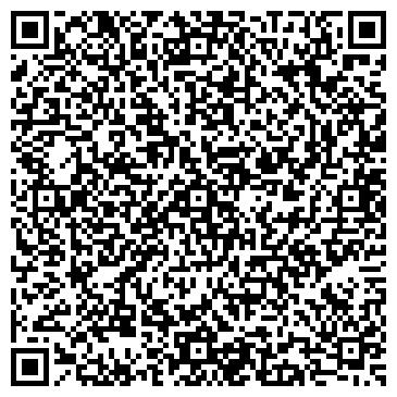 QR-код с контактной информацией организации ООО Альцстор