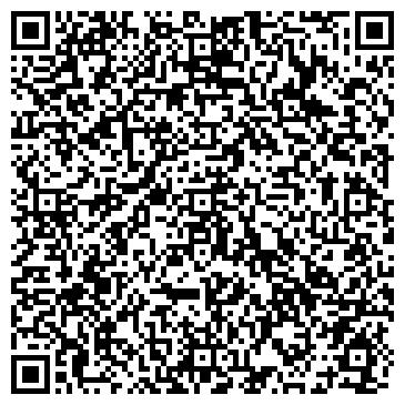 """QR-код с контактной информацией организации ТОО """"Орлан и К"""""""