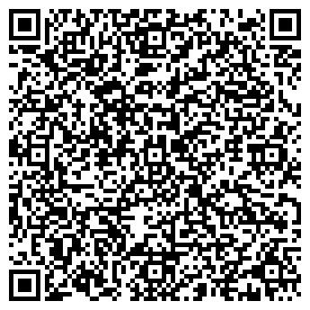 QR-код с контактной информацией организации ООО АлвисАгро