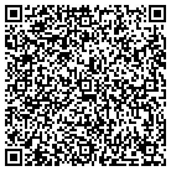 QR-код с контактной информацией организации ООО Лето близко