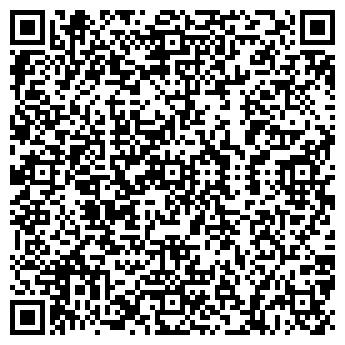 """QR-код с контактной информацией организации ТОО """"ГеоКад KZ"""""""