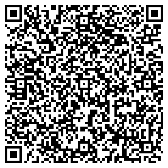 QR-код с контактной информацией организации SHYNAR