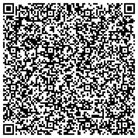 QR-код с контактной информацией организации Арена Сохо \ Arena by SohoFamily – место для исторических событий.