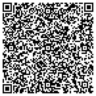 QR-код с контактной информацией организации ООО Стар Шайн Шиппинг