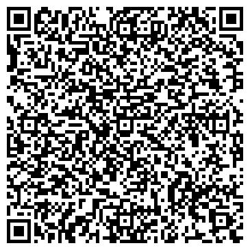 QR-код с контактной информацией организации ОсОО Эксперт Логистик БР