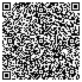 """QR-код с контактной информацией организации ООО Ателье """"LUX"""" Студия"""