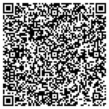 """QR-код с контактной информацией организации ООО СТК """"Строй - Гранит"""""""
