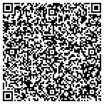 QR-код с контактной информацией организации Дом престарелых УЮТный Дом
