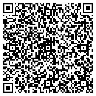 QR-код с контактной информацией организации Saf-Tech group