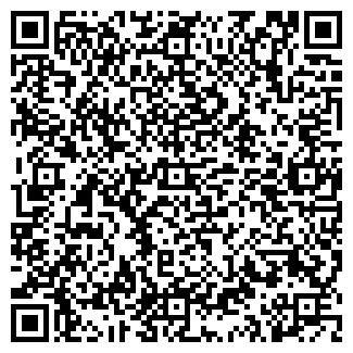 QR-код с контактной информацией организации MatchOffice