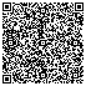 QR-код с контактной информацией организации ООО Верба (Verba)