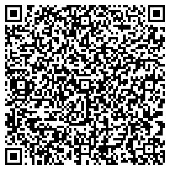 QR-код с контактной информацией организации ОСОО Фирма Прорабыч