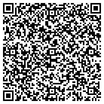 """QR-код с контактной информацией организации ТОО """"КазБиО"""""""