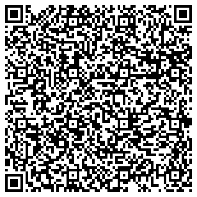 QR-код с контактной информацией организации Отдых в лесу, санаторий «ДЖАЙЛЯУ»