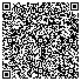 """QR-код с контактной информацией организации ООО """"КДС"""" (СДС)"""