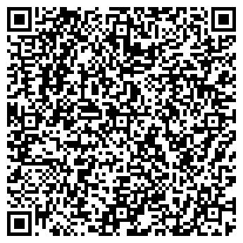 QR-код с контактной информацией организации ООО Byitsmart