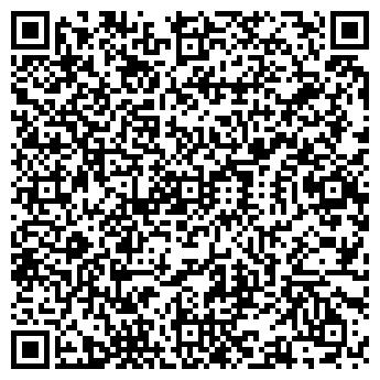 QR-код с контактной информацией организации РАССВЕТ ТОО