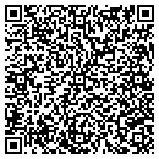 QR-код с контактной информацией организации ВетАнгел