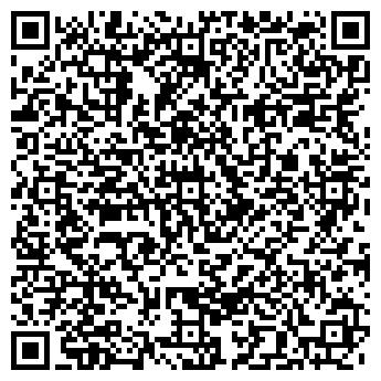 QR-код с контактной информацией организации ОсОО «Айдан-экспресс»